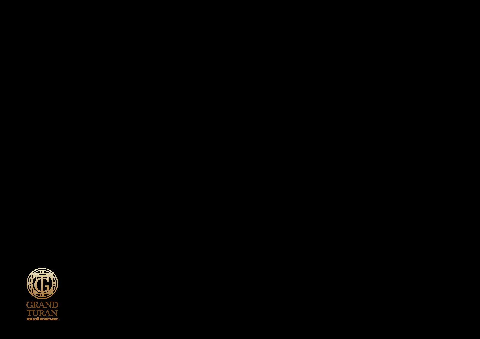 ЖК Grand Turan 3 комн         -  26 051 393 тг.